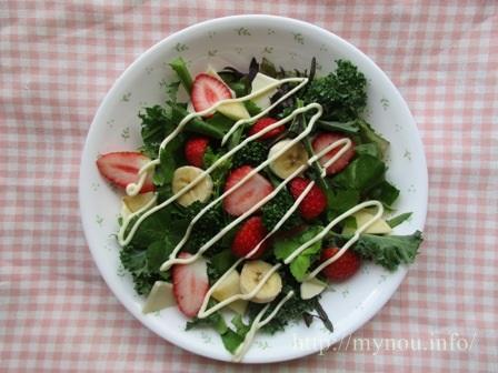 いちごのサラダ