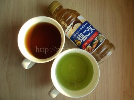 塩こうじ入り麦茶&緑茶