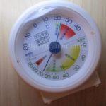 湿度の高い日は、湿度を70%以下に調整する。