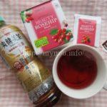 爽健美茶の麦茶とローズヒップティ