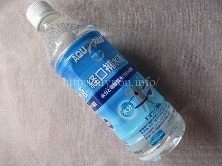 アクエリアスの経口補水液