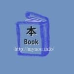 精神科治療学 第32巻08号・身体症状症