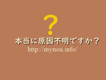 """この台風5号接近中、""""半身しびれる""""人ご注意!"""