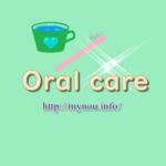 口内炎と脳脊髄液減少症・口腔ケアの重要性